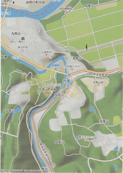 九度山駅周辺地図 001