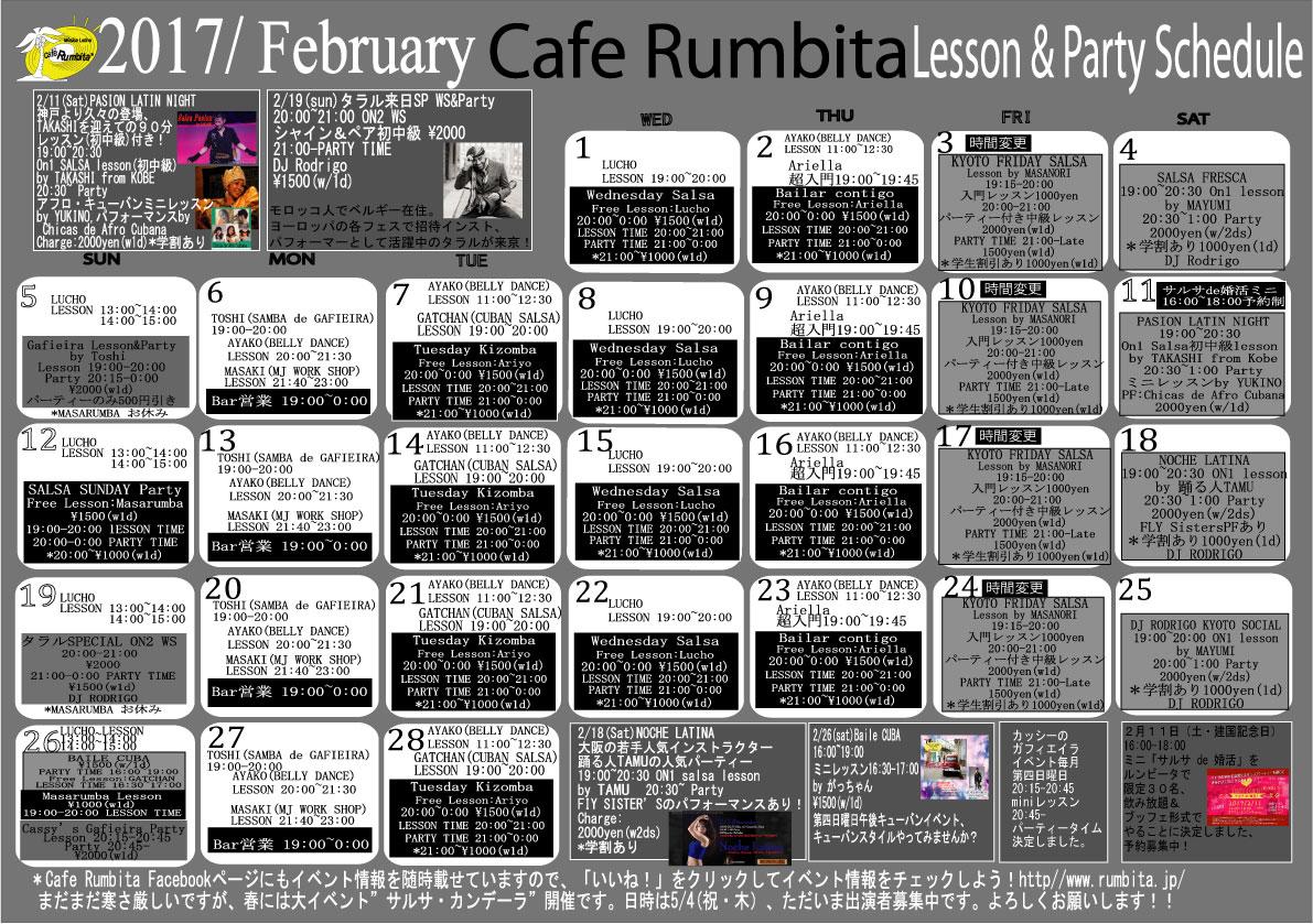 schedule_2017_2