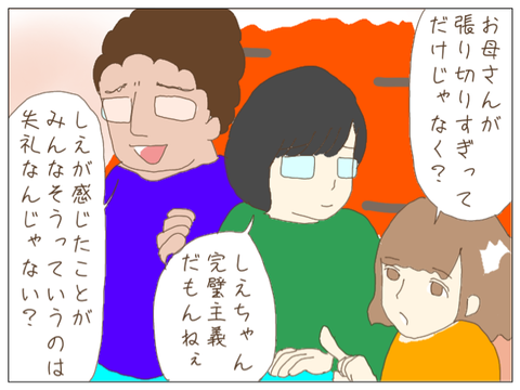 IMG_4747
