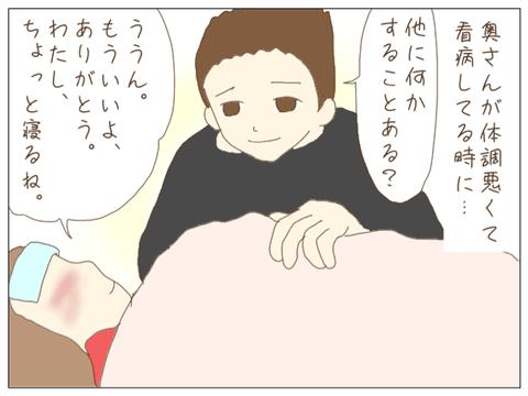IMG_4673