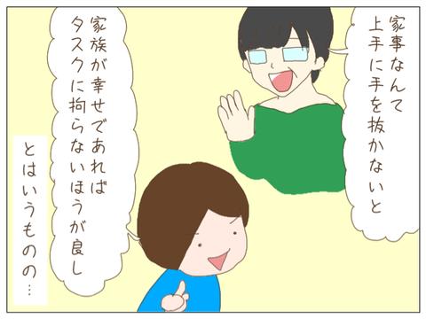 IMG_4762