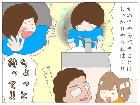 IMG_4772