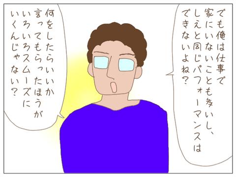 IMG_4742