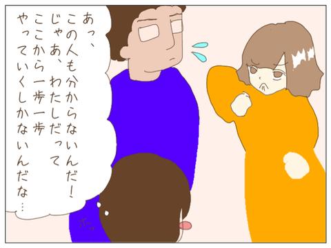 IMG_4769