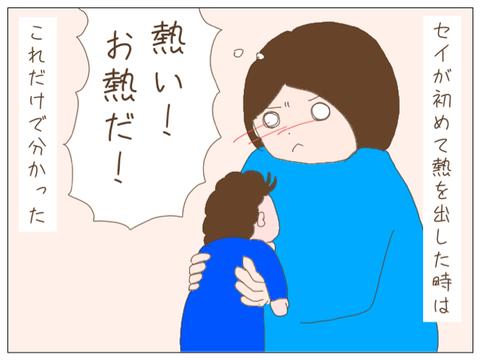 IMG_4751