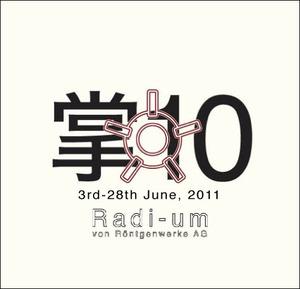 Tanagokoro10