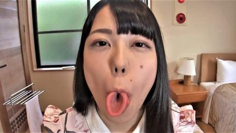 桜庭うれあの舌フェチ画像