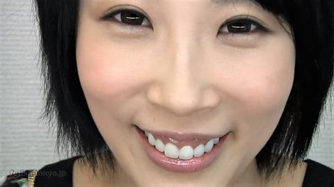 希咲あやの歯茎