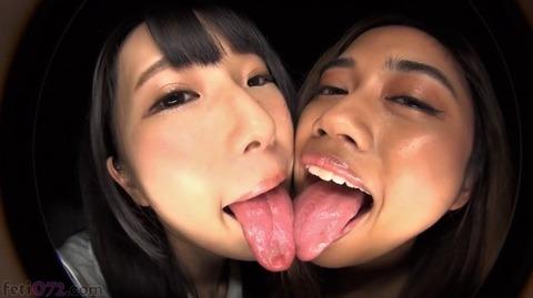水嶋アリスと悠月アイシャの舌フェチ画像
