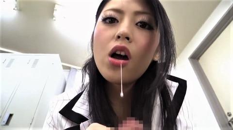 唾液を垂らす桜井あゆ