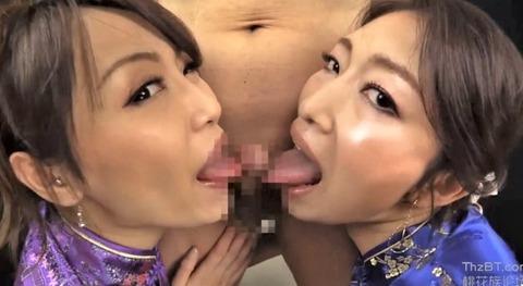 小早川怜子と広瀬奈々美のダブル痴女