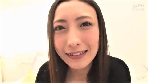 神納花(管野しずか)