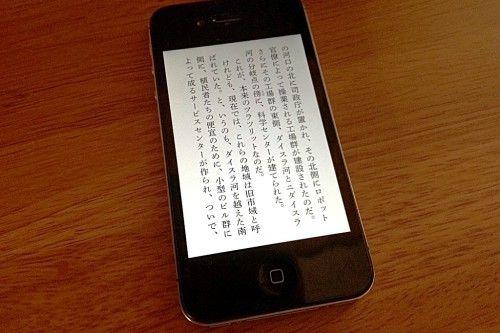 20120909-113035.jpg