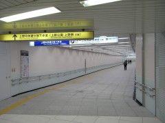 20090317-ueno-chuo-chika2