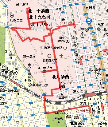 20090315-kyorisoku