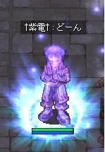 発光2.JPG