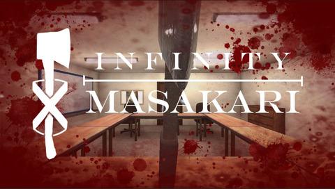 masakari_Pos