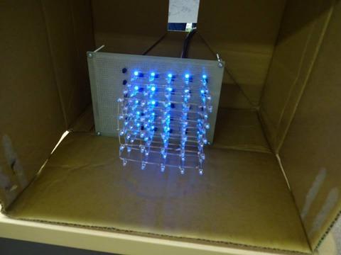 LEDcube