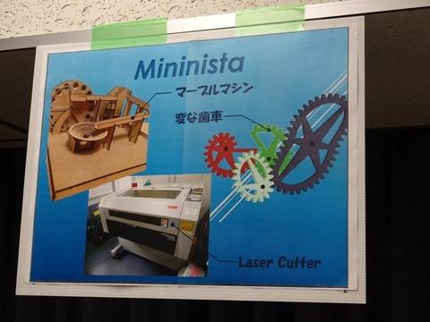 Mininista01