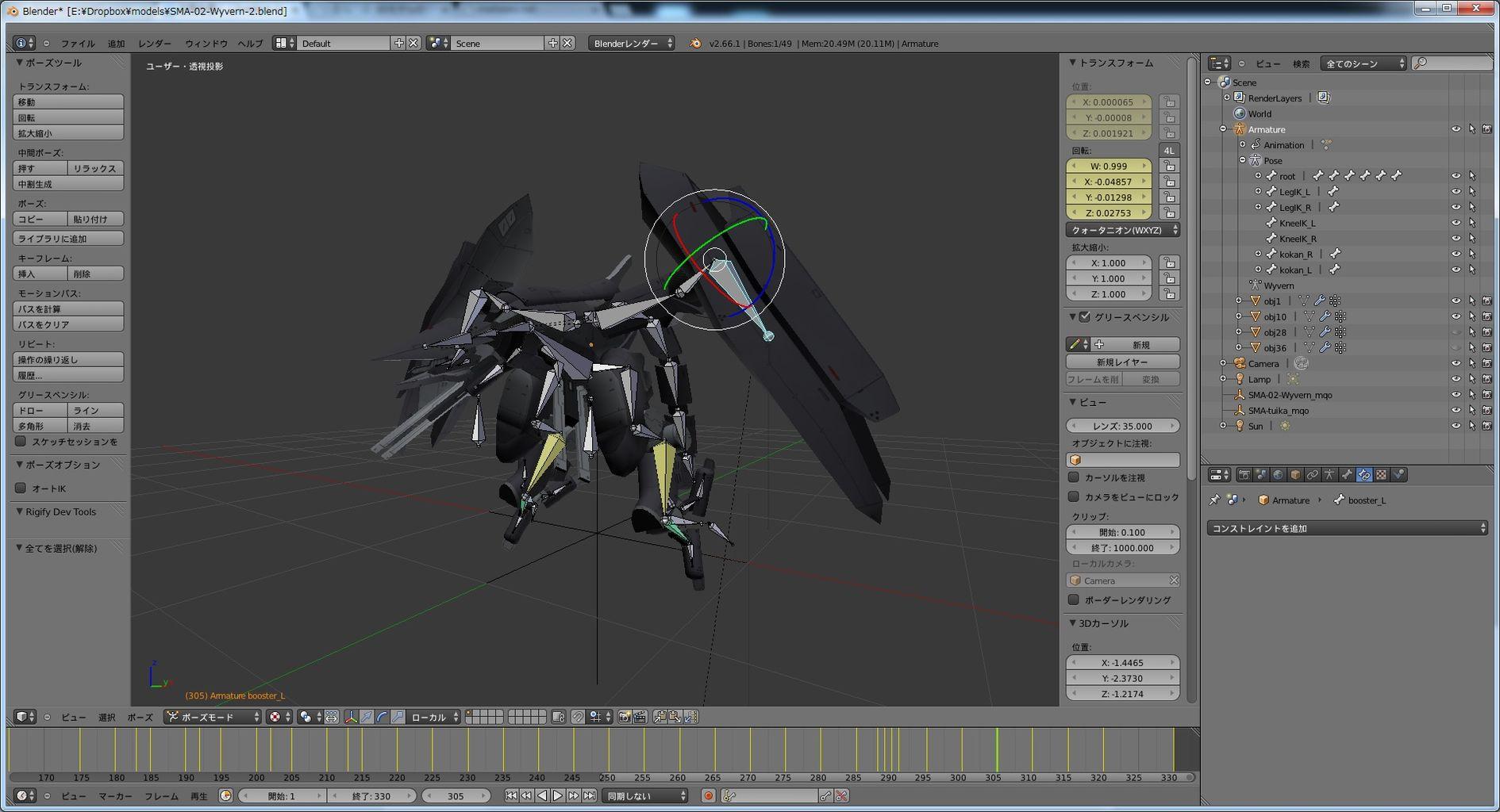 CG^3】3Dモデルのつくりかた : ...