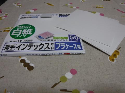 DSCF0575