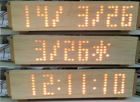 電波時計時刻表示