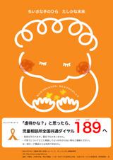 puffer-56