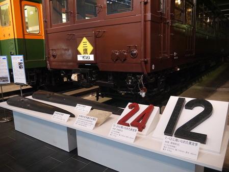 P1120642