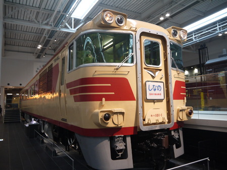 P1120578