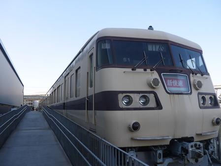 P1120646