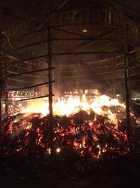 節分祭 火炉
