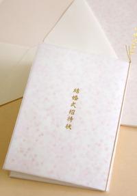 hanagasumi1