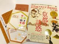 discovor japan