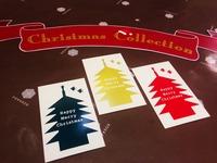 京のクリスマス
