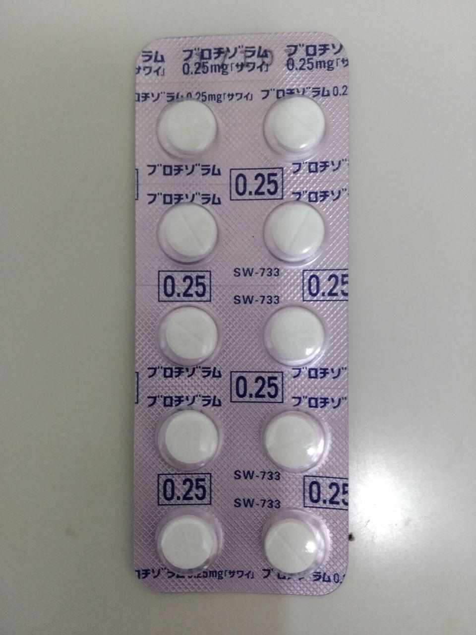 エチゾラム