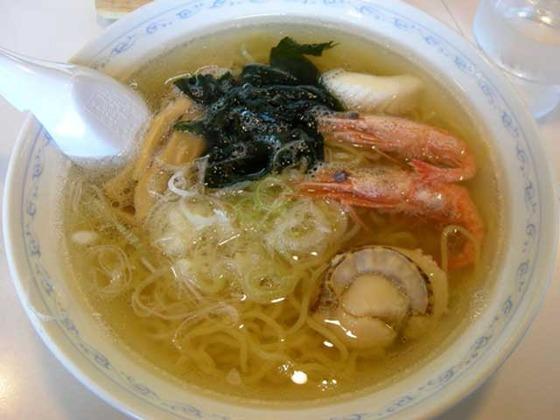Kaikyou_ra