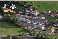 ○Alexander Schleicher社全景