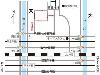 芦屋神社map
