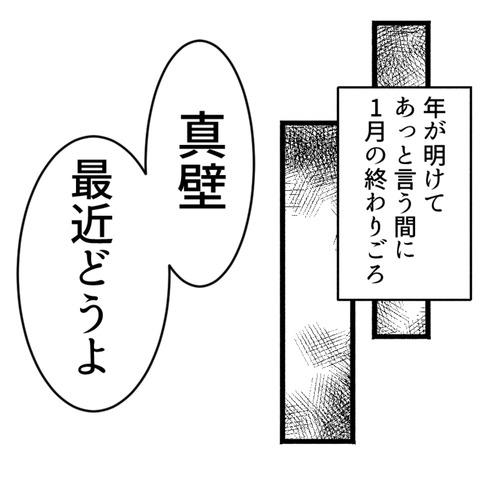 1_003-4