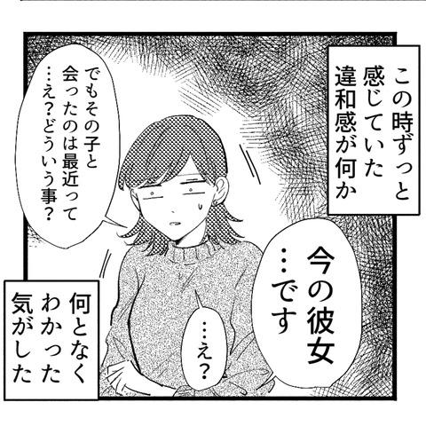 11_036-4