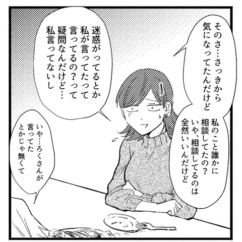 11_036-2