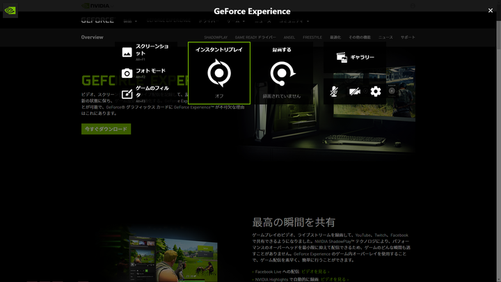 Desktop Screenshot 2019.11.04 - 10.34.27.90