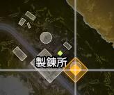 Apex 製錬所マップ