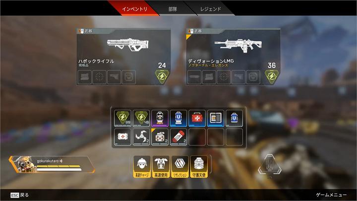 Apex 射撃練習場 アイテム継承1