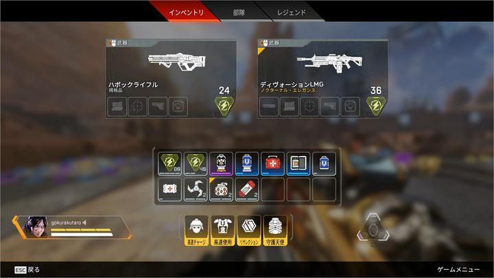 Apex 射撃練習場 アイテム継承2