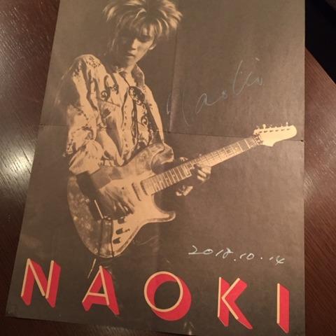 poster naoki 1014