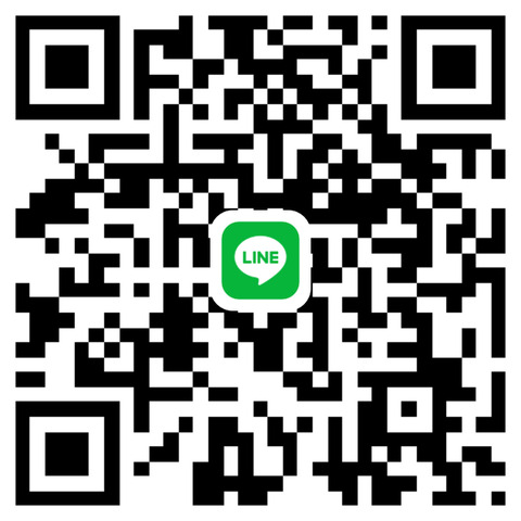 line new icon 20200412