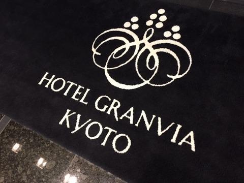 kyo hotel