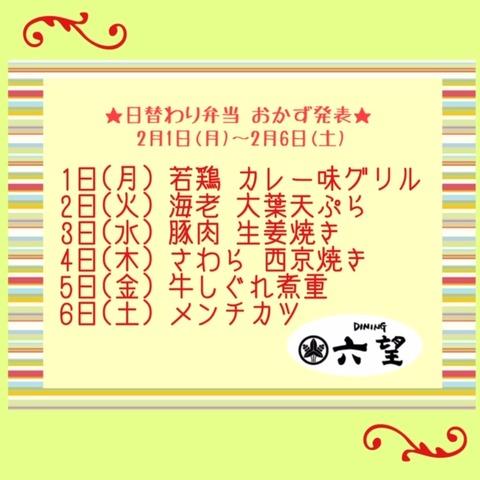 IMG_707872825BAA-1