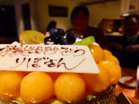 りぼケーキ